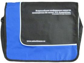 Cумки для конференций от «Дельфин - море сувениров» для XVII съезда хирургов Дагестана