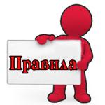 Наружная реклама в Челябинске: размещение без правил?