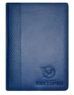 Ежедневники с фирменной символикой ООО «Сервисная компания «Гарант-Виктория» от компании «Дельфин»