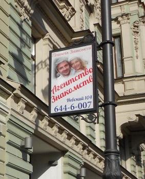 реклама на столбах