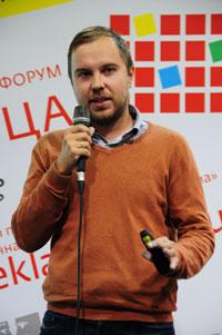 Григорий Храбров, бренд-стратег, брендинговое агентство Brandson
