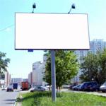 Наружная реклама в Новосибирске: новый формат?