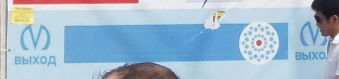 Фрагмент рекламного баннера «Леноблбанка», расположенного по адресу: ул.Ярослава Гашека, д.5. 2013 год. Фото ADVmarket.ru