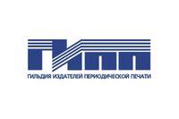 Логотип «Гильдии издателей периодической печати»