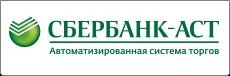 Типография АКЦЕНТ, ЭЦП Сбербанк-АСТ