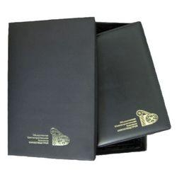 Визитницы кажаные для ЗАО «Союзспецстрой» от «Дельфин - море сувениров»