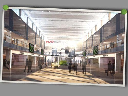 Вокзал - место для продвижения брендов премиум-класса