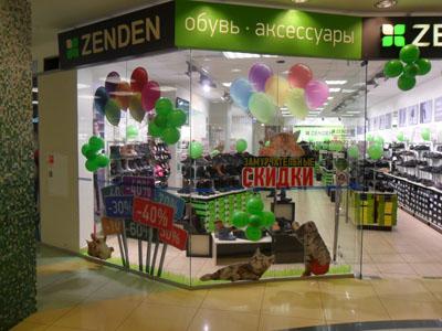 магазин zenden тк «невский»