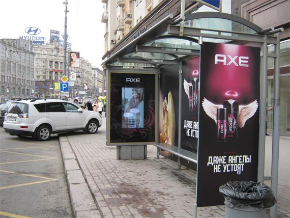 рекламная кампания AXE Excite, 9 автобусных остановок, Москва. Разработчик - агентство VIVID. Планирование, размещение - агентство Initiative. Апрель, 2012г.