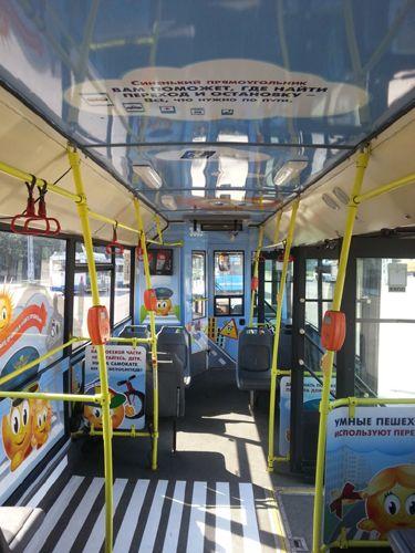 ДОБРЫЙ троллейбус