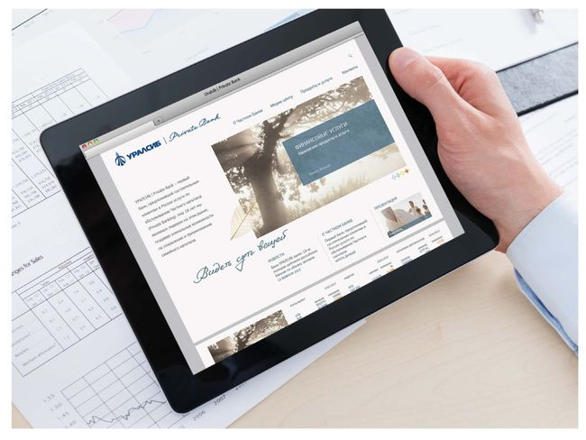 Дизайн сайта частного банка Уралсиб, 2013 год.