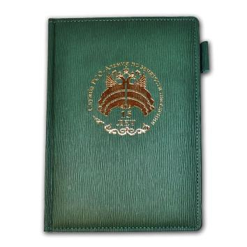 Ежедневники с логотипом «Комитет РСО-Алания по занятости населения» от компании «Дельфин»