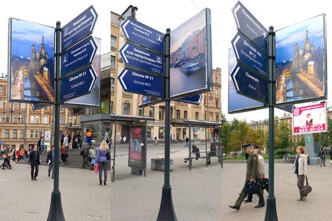 Рекламно-информационный указатель у станции метро «Чкаловская» (общий вид с трёх сторон). Сентябрь 2013 года. Фото ADVmarket.ru