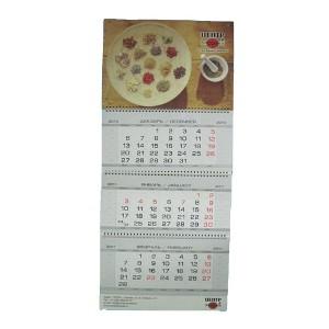 Календари для ООО «ЦЕНТРпродукт» от компании «Дельфин»