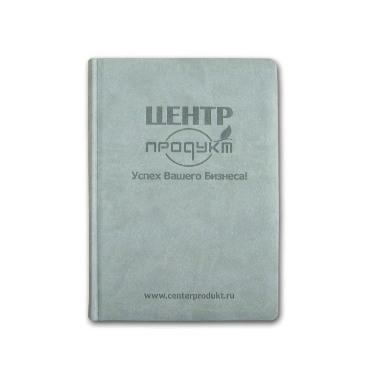 Ежедневники с логотипом ООО «ЦЕНТРпродукт» от компании «Дельфин»