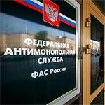 Наружная реклама в Санкт-Петербурге: дискриминация устранена