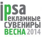 Выставка «IPSA Рекламные Сувениры»: организаторы очень старались
