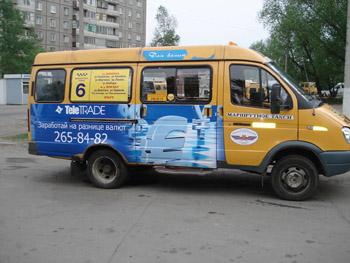 ДТП с участием маршрутного такси в Южно - Сахалинске: пострадали пять пассажиров.