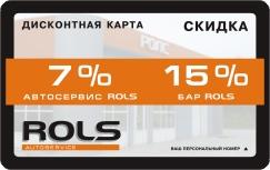 Купить банковскую карту visa gold Ханты-Мансийск